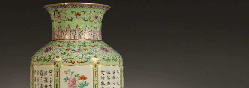 A Chinese famille rose and calligraphic pea green ground porcelain vase, mark of Qianlong