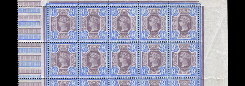 Great Britain 1889 9d stamp in top right corner pane of 20 mounted in margin only