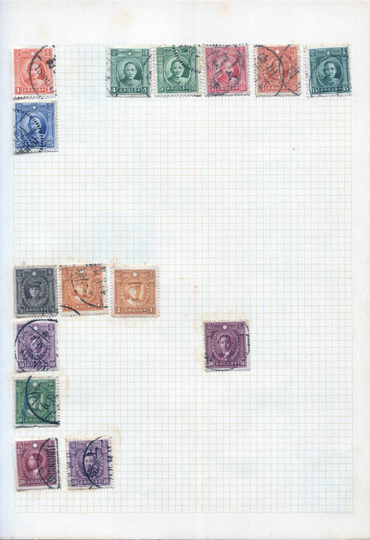 A collection of stamps in ten albums, including an Ideal